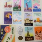 埼玉県東部地区のお客様より漫画キャンディキャンディ、メジャー、ビジネス書、医学書等をお譲りいただきました!