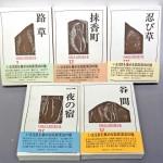 音楽・クラシック書籍、鉄道模型、時刻表、外国のコイン等をお譲りいただきました【埼玉県さいたま市】
