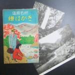 八王子市久保山町で、PC技術書、美術展図録、画集、電子回路の本をお譲りいただきました!