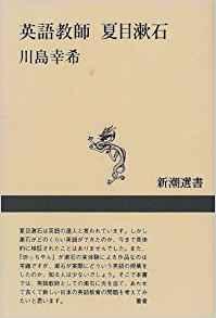英語教材1