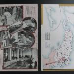 戦前の紙モノ資料のご紹介です。【東京朝日新聞/東朝 歴史資料】