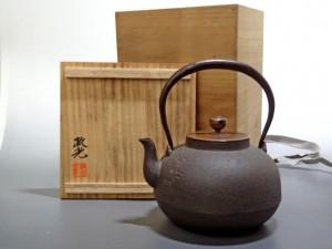 奥州山形鋳物の伝統を受け継ぐ日本伝統工芸士「菊池政光」の鉄瓶をお譲りいただきました@杉並区高円寺