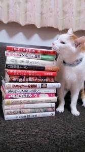 猫と本5 (3)