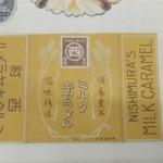 抱瓶、木版画、レコード、ソノシート、硯箱、墨、紫檀の文箱を買受けいたしました:江戸川区葛西にて