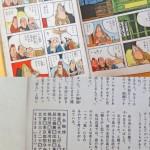 aamujo mizukishigeru