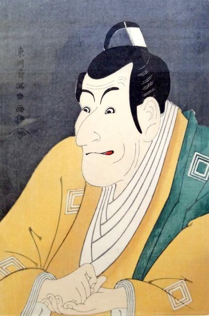 浮世絵師 東洲斎写楽