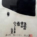CAMUS/カミュ ナポレオン ブックシリーズやcourvoisier/クルボアジェ等の箱付きのお酒をお譲りいただきました@東京都町田市
