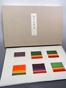 textile kasaneshikimoku