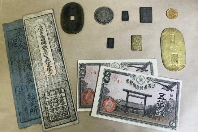 小判、江戸時代の古銭、藩札 出張買取