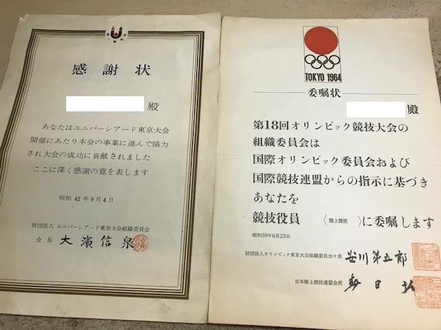 オリンピック_04