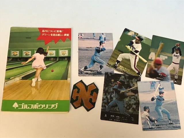 野球カード