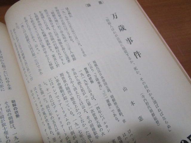 早稲田大学学生誌 ワセダ